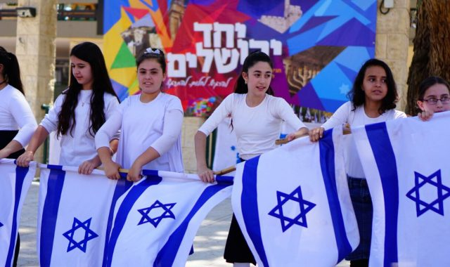 """""""יחד ירושלים"""" – תשע""""ז"""